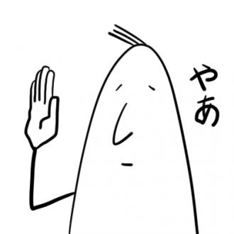 えびポテト's picture