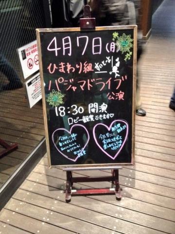 sayakae0726's picture